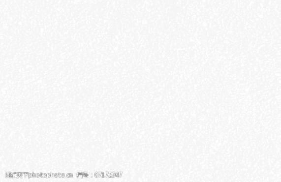 壁涂料贴图50700_肌理油彩_黑白凹