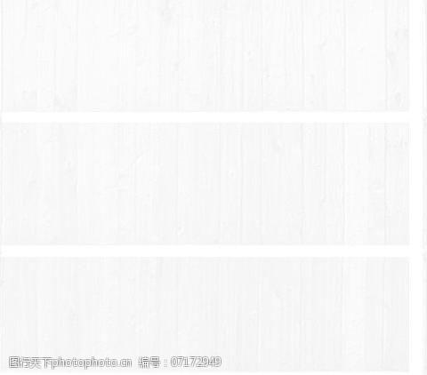 黑白凹贴图50709_肌理油彩_黑白凹