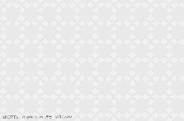 凹凸免费下载27909_图案纹理_灰度凹凸