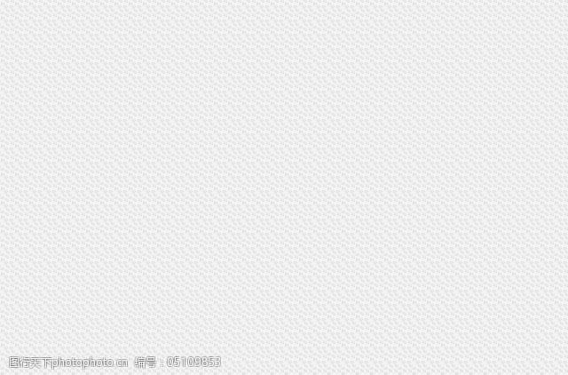凹凸免费下载29337_图案纹理_灰度凹凸
