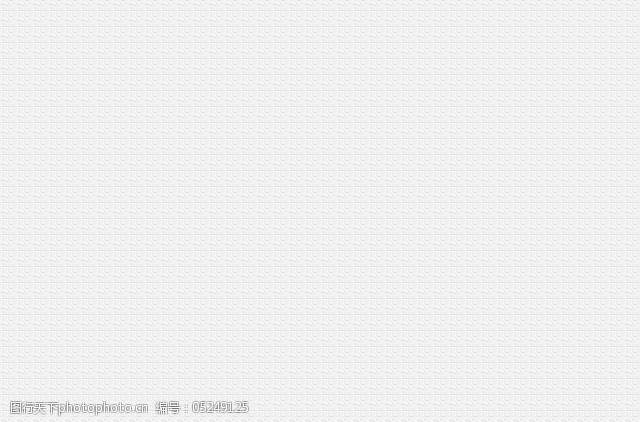 凹凸免费下载7632_图案纹理_灰度凹凸