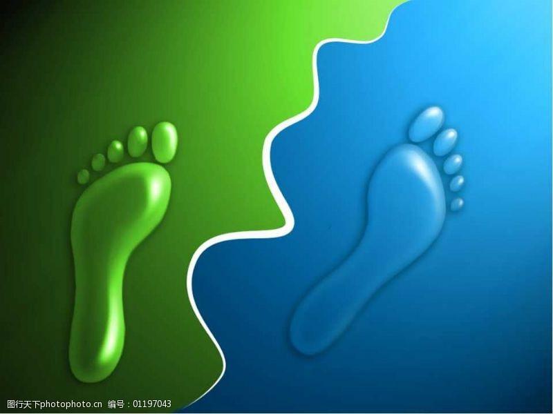 蓝色脚印彩色脚印绿色PPT模板