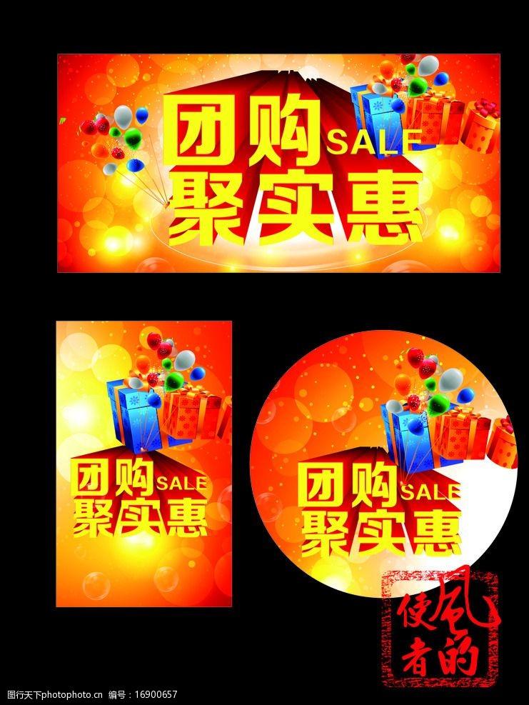 中秋国庆双节广告国庆背景图片