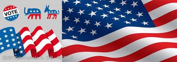 美国国旗矢量素材简笔画
