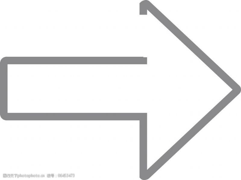 箭头图标免费下载6最小的箭头图标