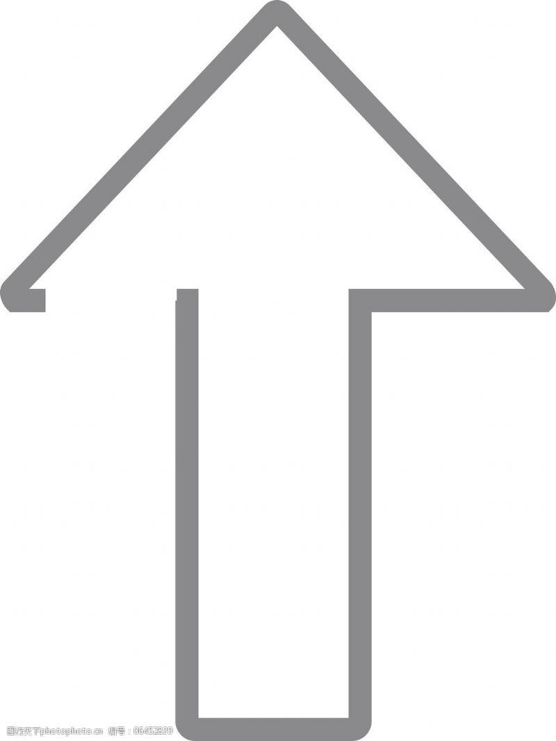 箭头图标免费下载9最小的箭头图标
