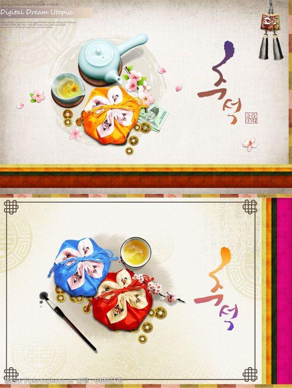 韩国民俗图片韩国茶道