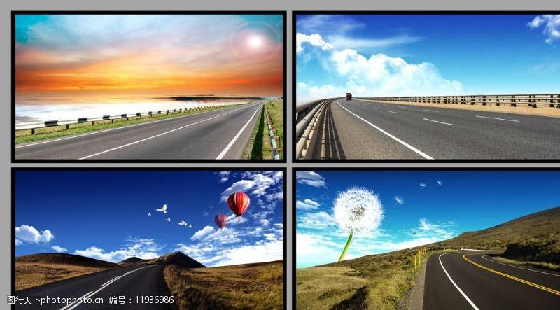 高速画册公路图片