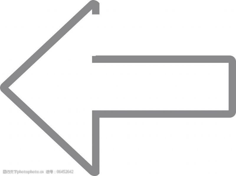 箭头图标免费下载7最小的箭头图标