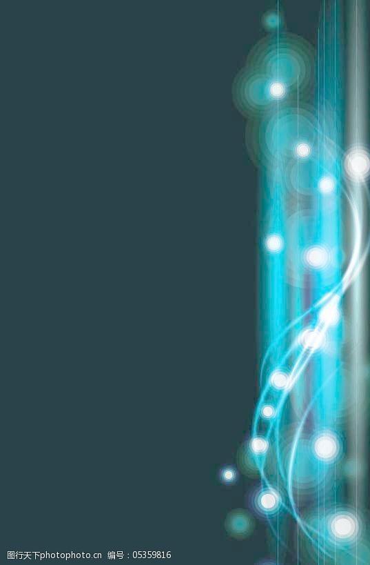 特殊贤灿烂的霓虹效果矢量素材03矢量素材