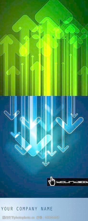 特殊贤梦铉箭头的特殊背景设计矢量