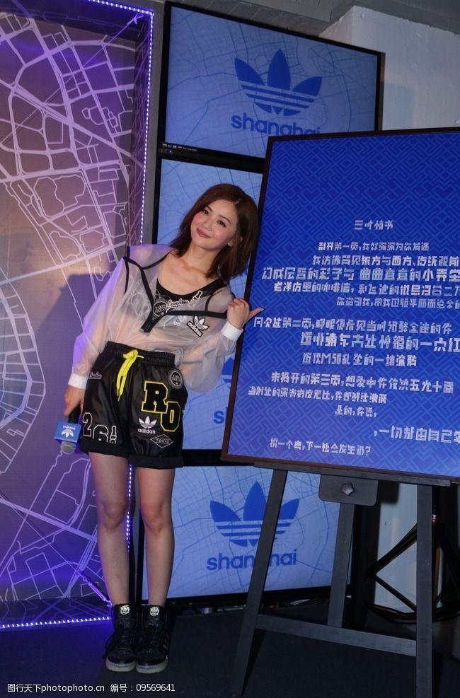 三叶草门店广告图片