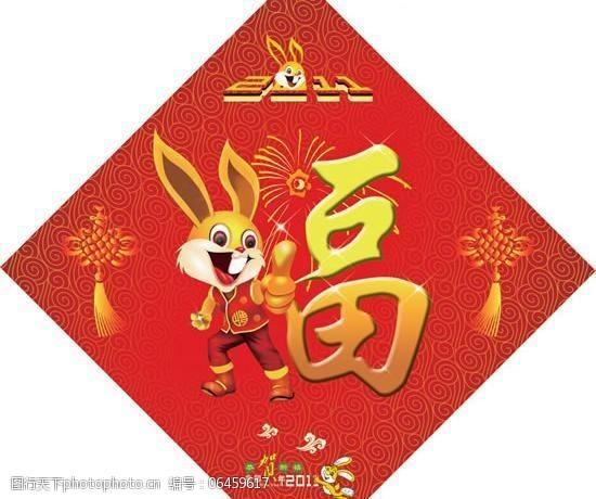 节日门贴2011兔年春节门贴psd分层素材