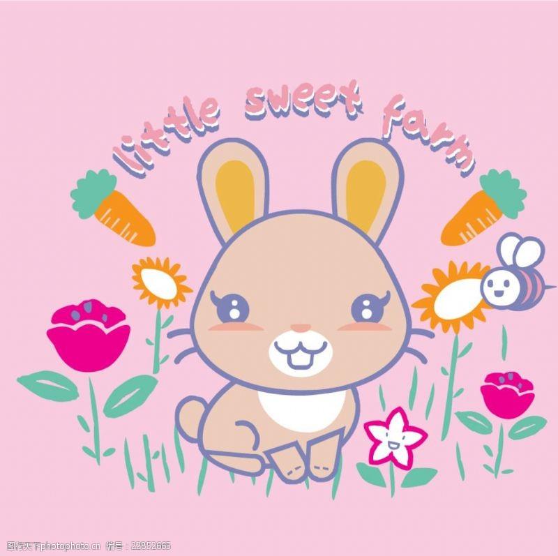 可爱卡通兔兔儿童绘